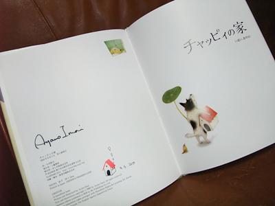 20100912_3