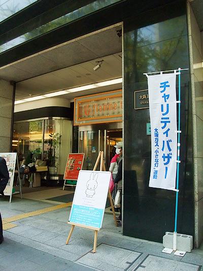 20110413_1